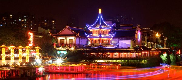 Nanjing, China hotels under 100 dollars